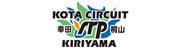 幸田サーキットyrp桐山ロゴ