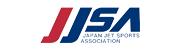 日本ジェットスポーツ協会ロゴ