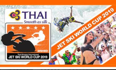 Jet Ski World Cup 2019@Thailand-2/3